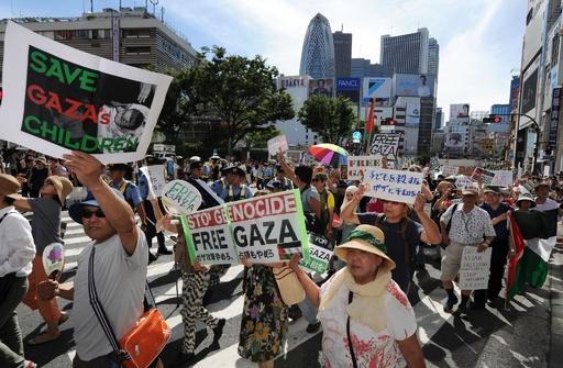 東京・新宿で反イスラエル・デモ