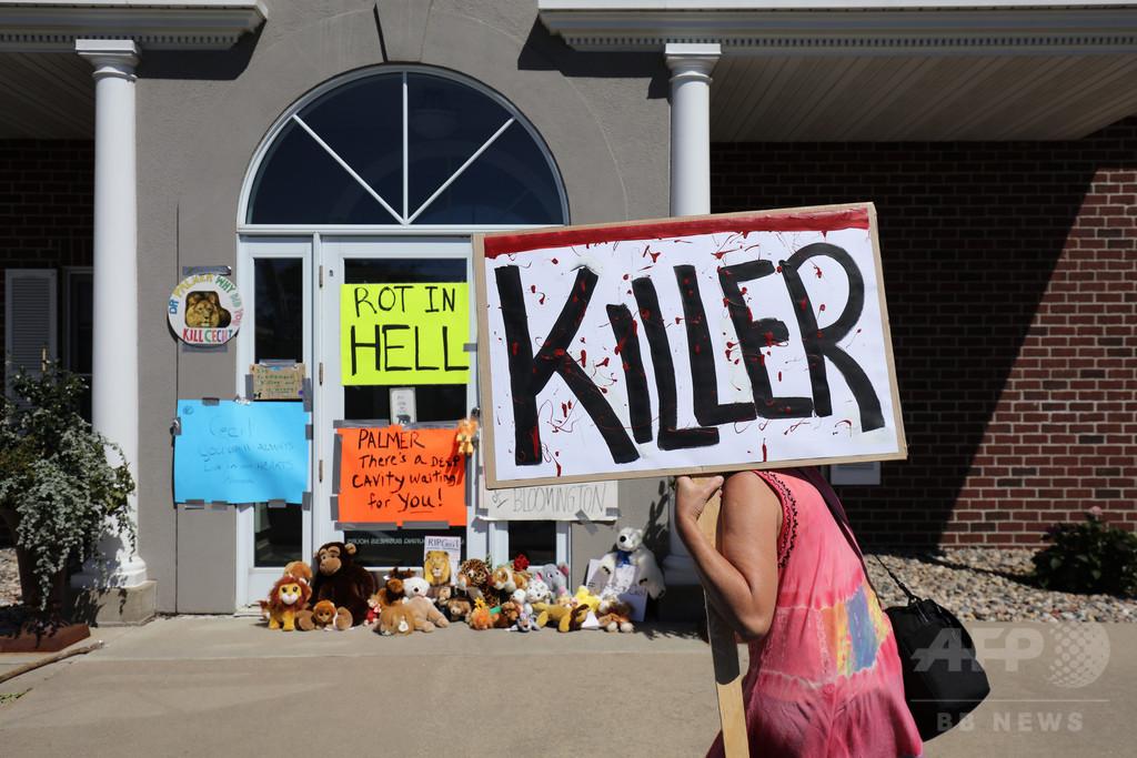 ライオン「セシル」が狩猟愛好家に殺された問題を捜査 米当局