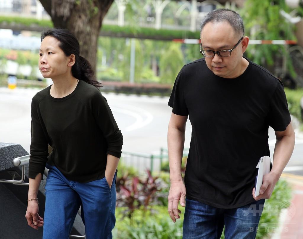メイドに食事与えず体重20キロ台に…夫婦を収監 シンガポール