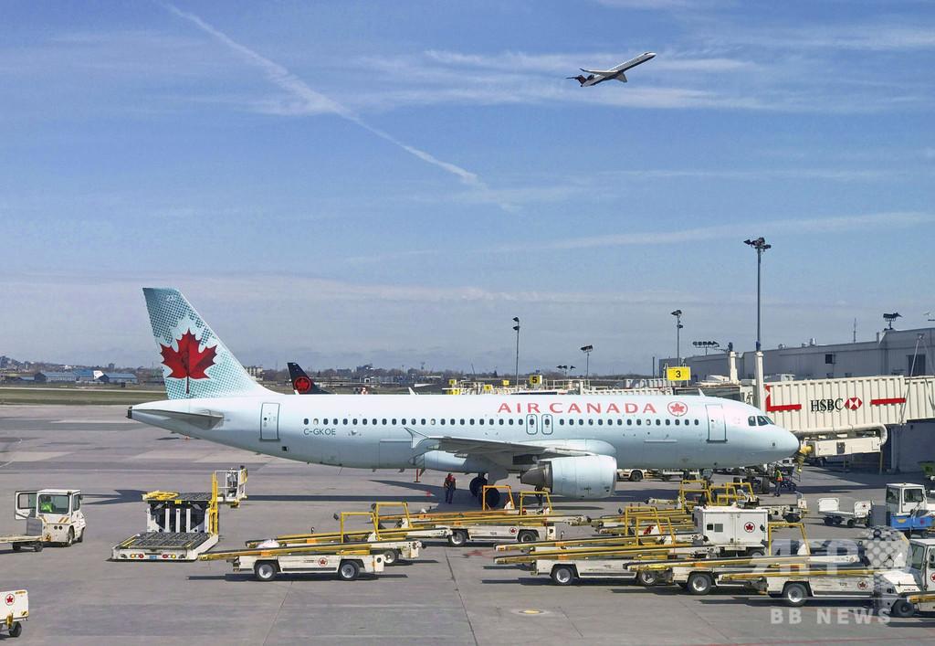 国際線で旅券をペーパーレス化、カナダとオランダが試験プロジェクト