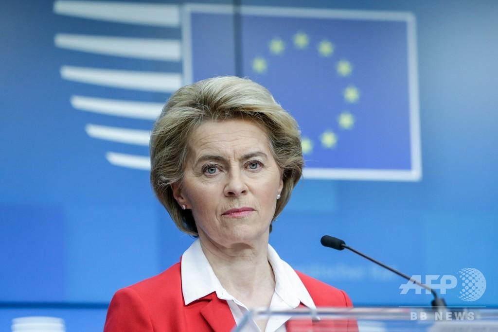 政治家は新型コロナウイルス脅威を「過小評価した」 欧州委員長