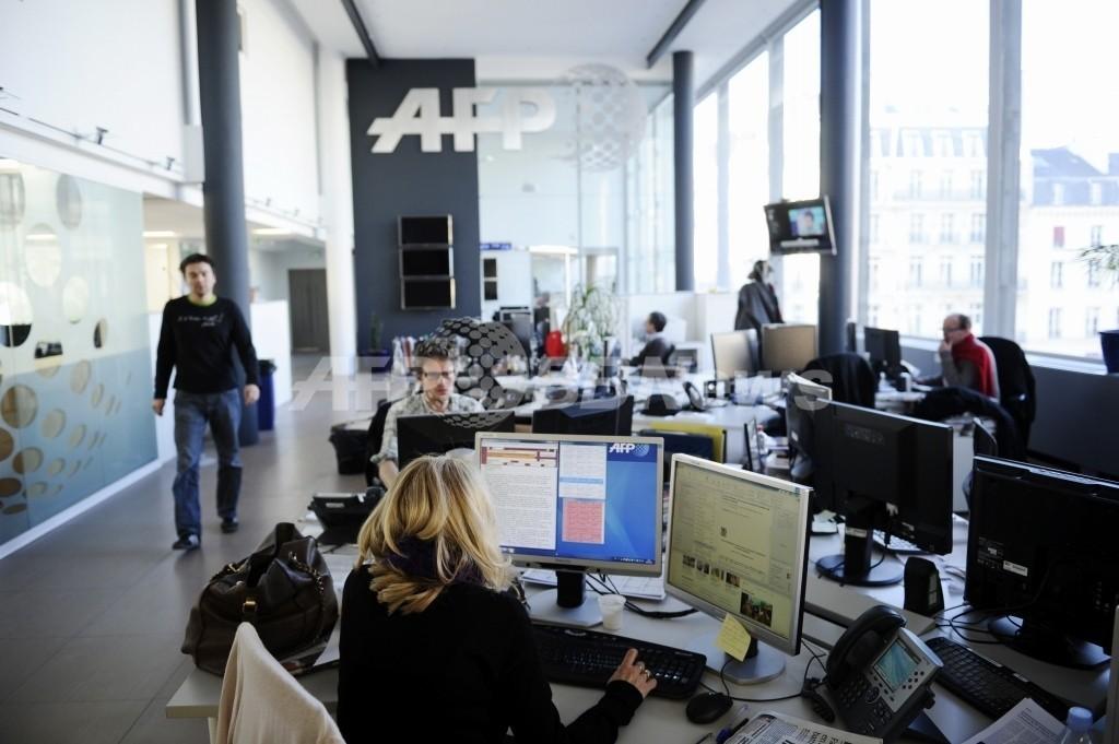 AFPネットアプリ「e-diplomacy Hub」公開、「デジタル外交」への窓開く
