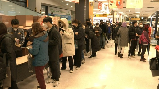 動画:韓国の新型ウイルス流行の中心地で、マスク求め長蛇の列