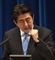 安倍首相、消費増税延期を表明 21日に衆院解散