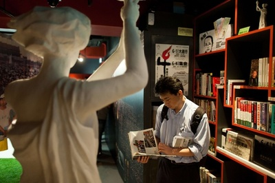 世界初の天安門事件記念館が開館、香港