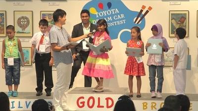 PR: 第9回トヨタ夢のクルマアートコンテスト授賞式