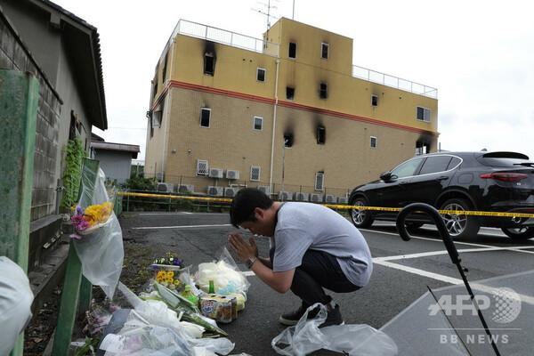 「地獄絵図」京アニ火災、被害明らかに 事件動機は謎のまま