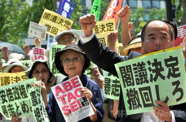 国会前で集団的自衛権の閣議決定に抗議