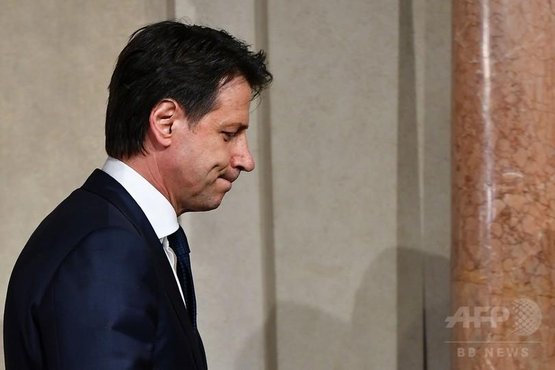 イタリア新首相に指名のコンテ氏、組閣を断念 秋にも再総選挙か