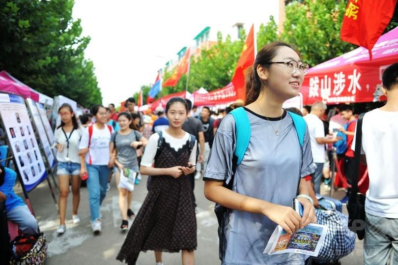振り込め詐欺について講義 中国の新・大学生と保護者対象に