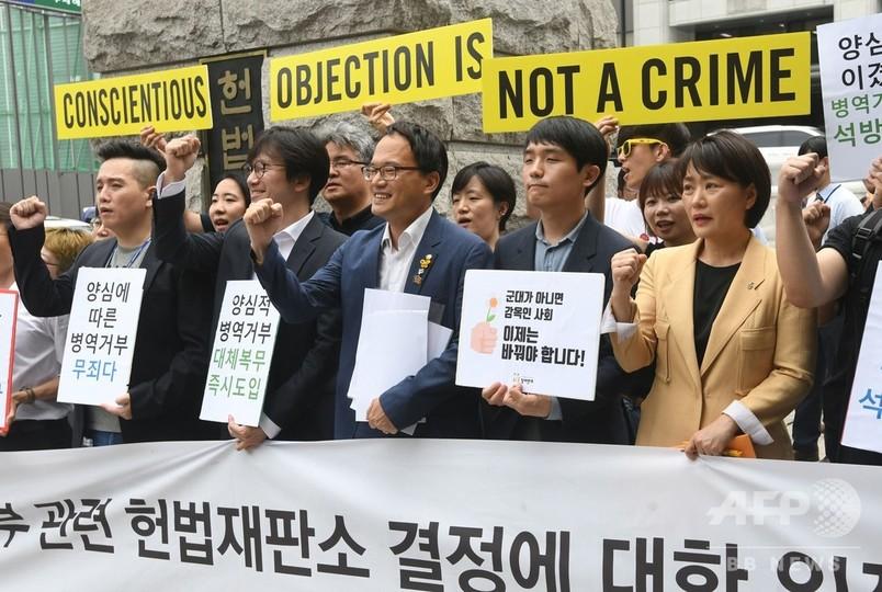 良心的兵役拒否」は正当、韓国最...