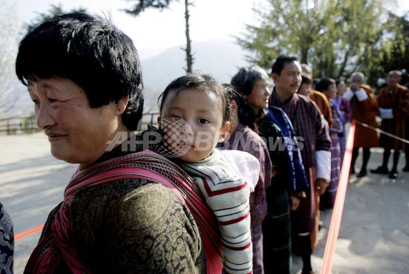 ブータン初の下院選挙、ブータン...