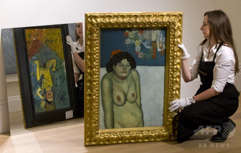 ピカソの絵画、裏に別の絵 約82億円で落札