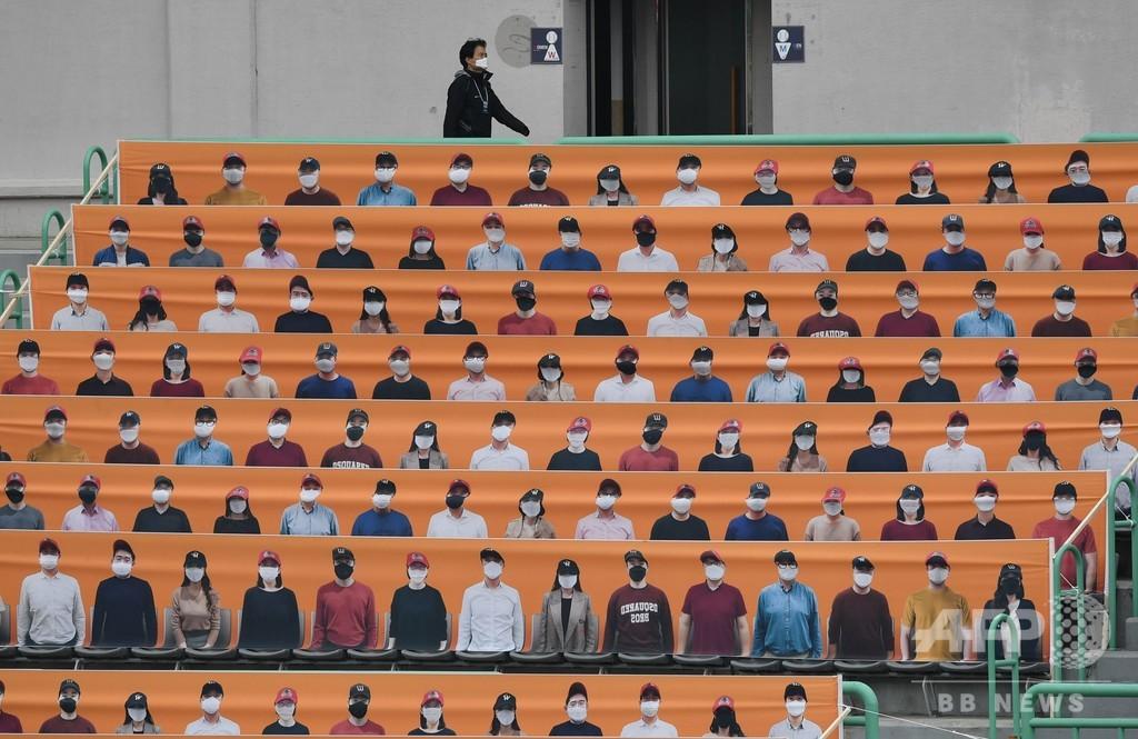ファンなし、唾吐きなし 韓国プロ野球が開幕