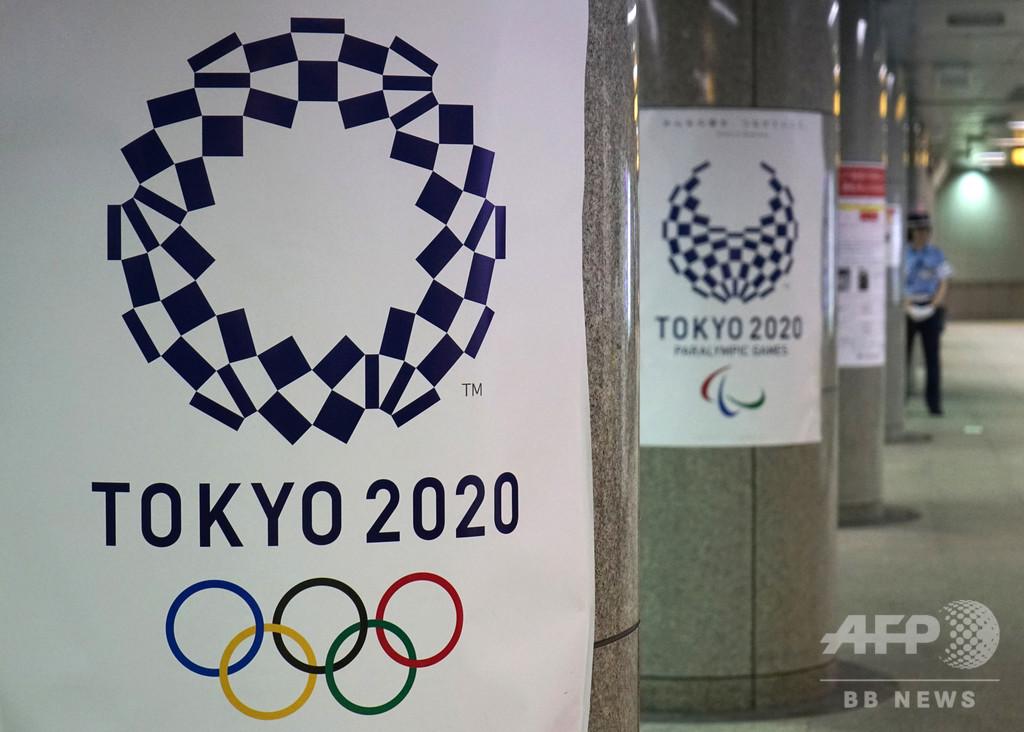 サッカーU-23豪代表の3選手、東京五輪出場不可に 不適切行為で