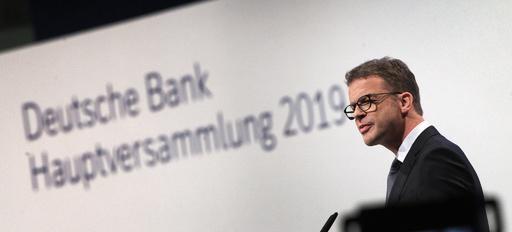 ドイツ銀行、22年までに1万8000人削減へ 従業員の5人に1人
