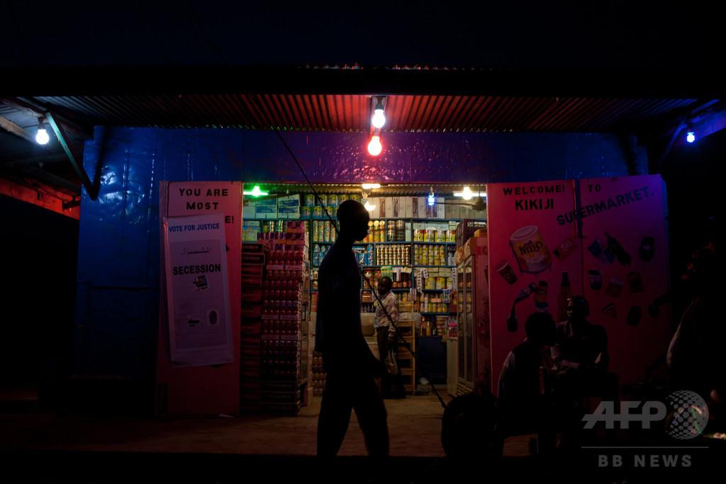 バーで銃乱射、サッカー観戦中の客13人死亡 南スーダン