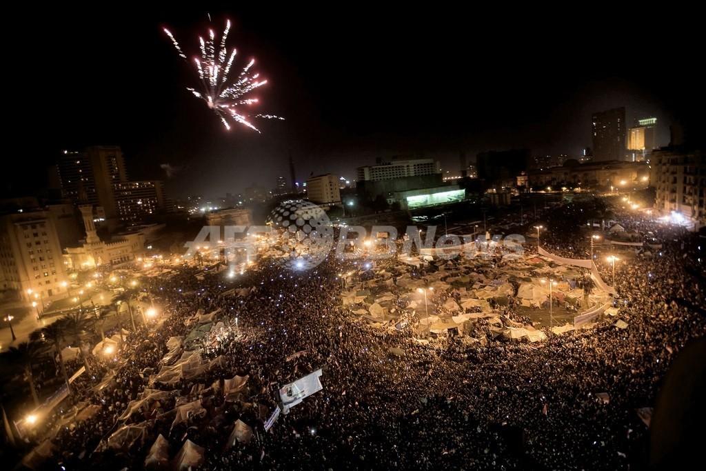 エジプト・ムバラク大統領が辞任、軍が全権掌握