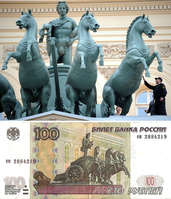 100ルーブル紙幣は「ポルノ的」、ロシア議員が図柄変更を要請