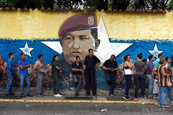 ベネズエラ23州で知事選、大統領「圧勝」と勝利宣言