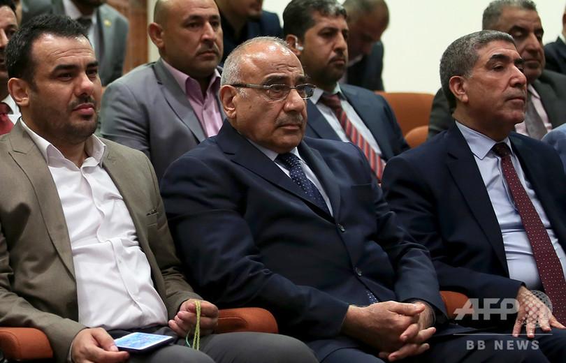 イラク次期首相が大臣職を「公募」、閣僚に立候補できるウェブサイト開設