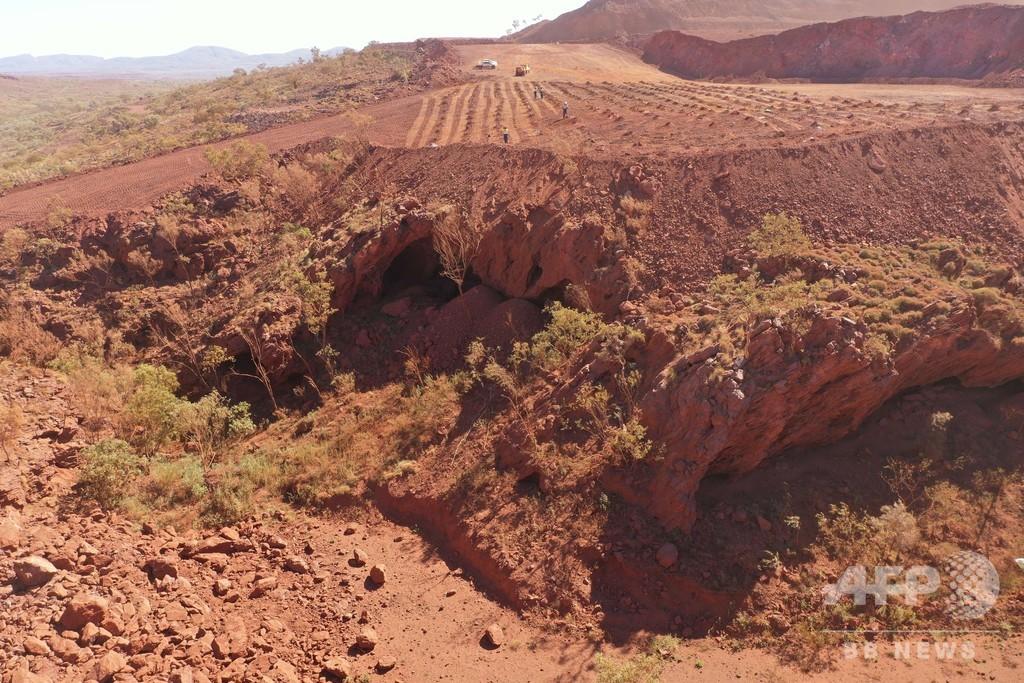 豪先住民アボリジニの遺跡、リオ・ティントが鉄鉱石採掘で破壊