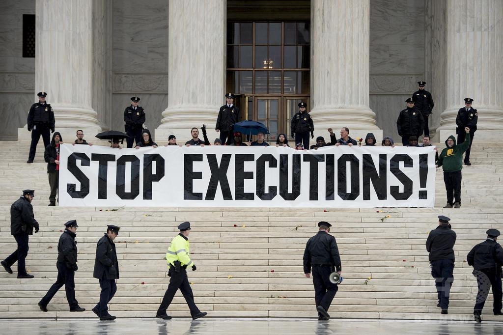 米アーカンソー州、11日間で8人の死刑執行へ 薬剤の使用期限迫る
