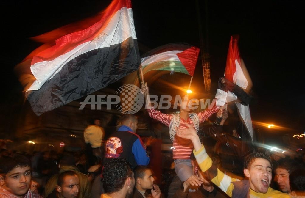 ムバラク体制崩壊、広がる歓喜の渦