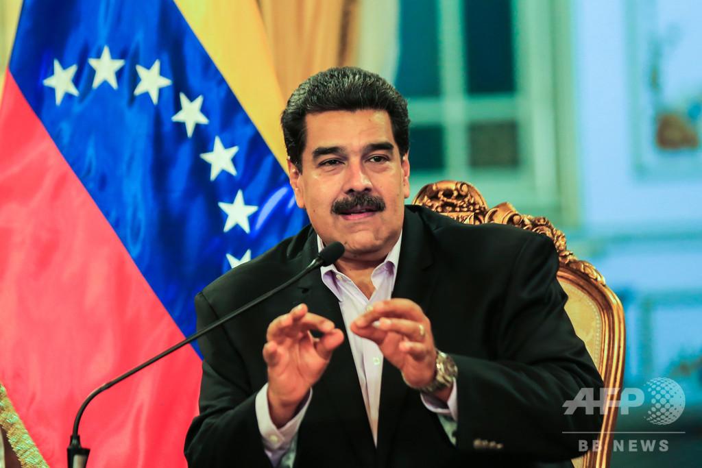 ベネズエラ大統領、野党と交渉の用意 議会選の早期実施にも言及