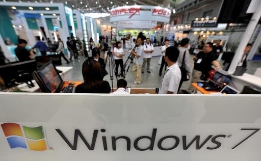 米MS、欧州版「Windows 7」はブラウザーを非搭載