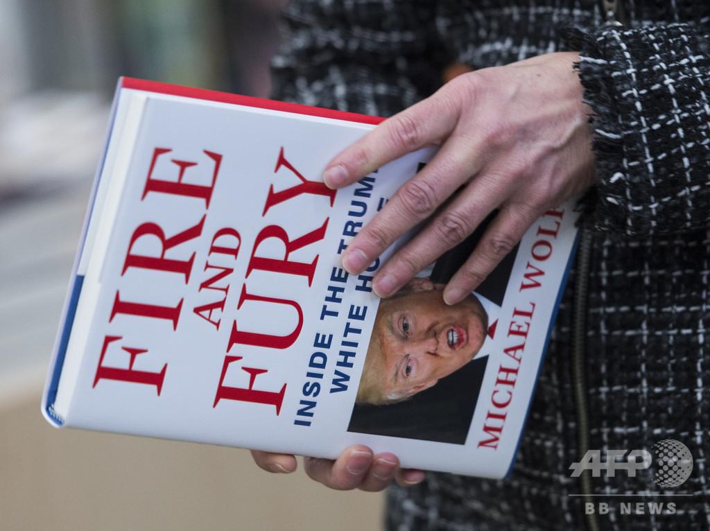 「炎と怒り」の著者、トランプ暴露本の新刊を発売へ