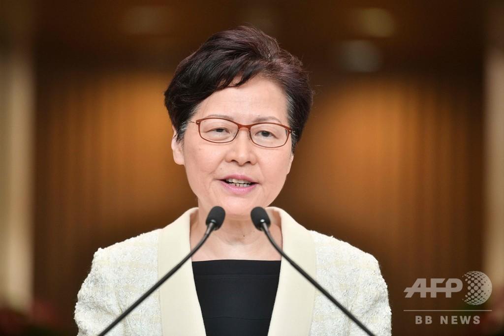 香港行政長官、逃亡犯条例改正案を完全撤回へ 報道