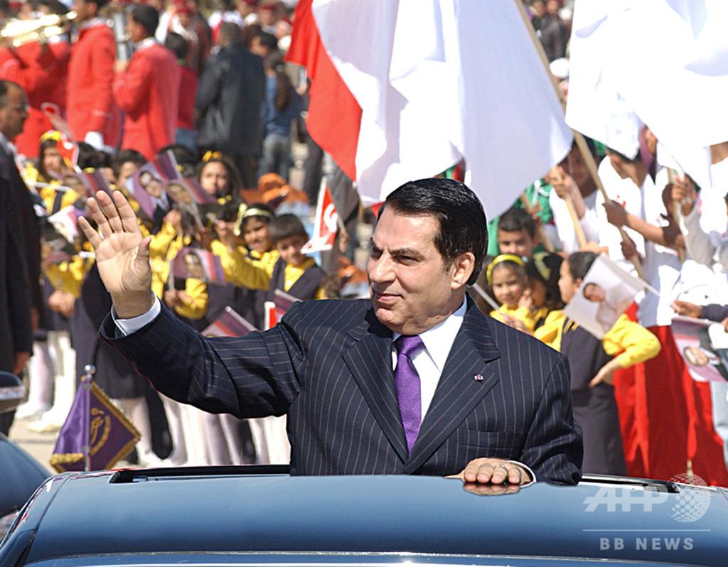 チュニジアのベンアリ元大統領死去 亡命先のサウジで