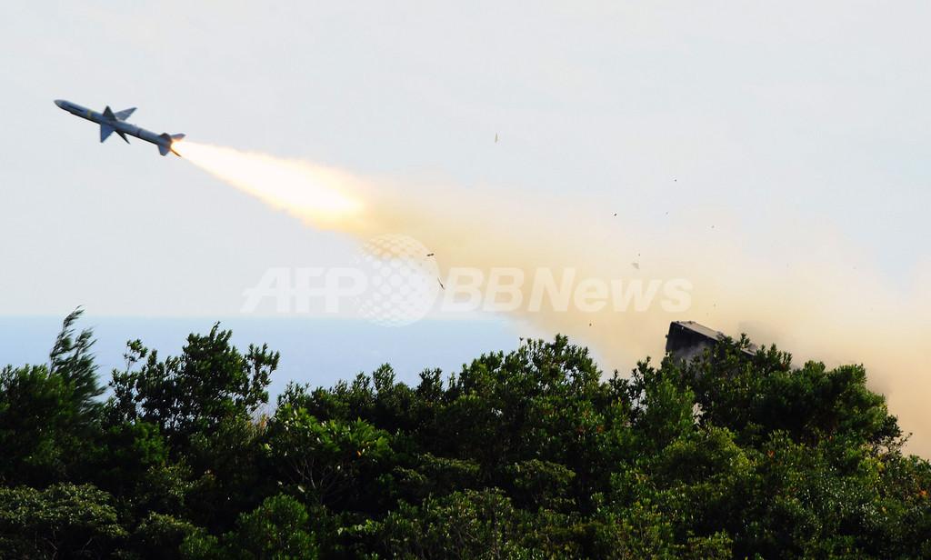 台湾がミサイル発射訓練、失敗目立つ結果に
