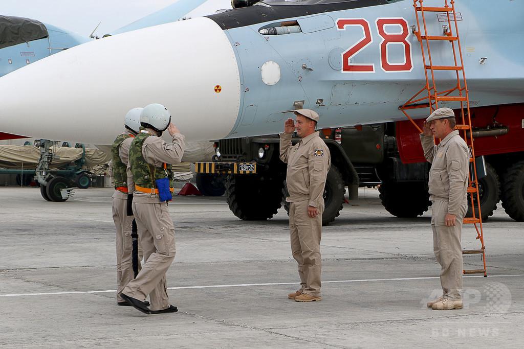 ロシアがシリアの学校空爆、子ども12人死亡 監視団体発表