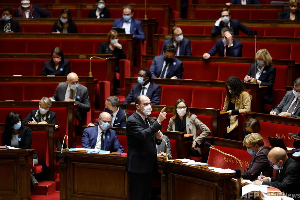 フランス、なまりに基づく差別を禁止