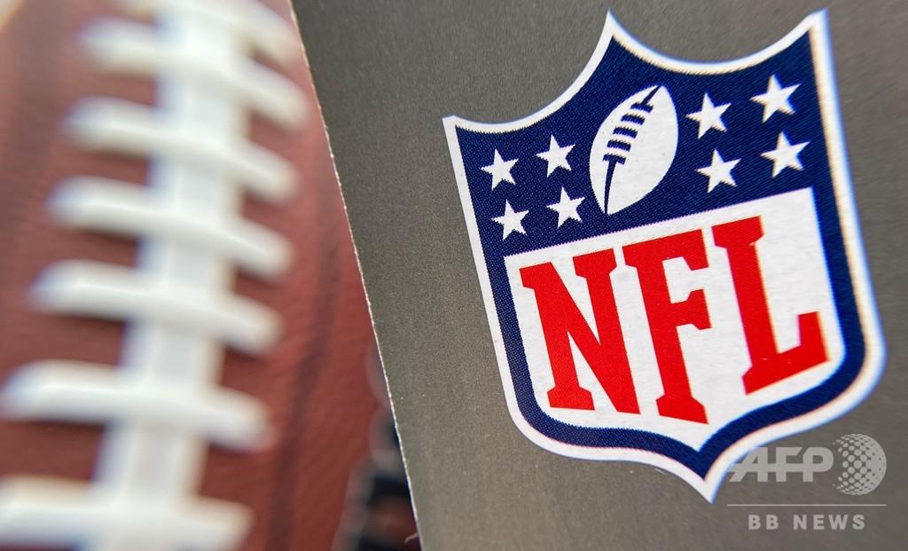 NFLで相次ぐコロナ陽性者は「偽陽性」 原因は検査所の「汚染」か