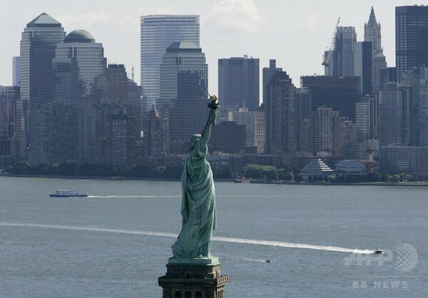 「息子を返して」、英女性警官が米ニューヨーク市当局を提訴
