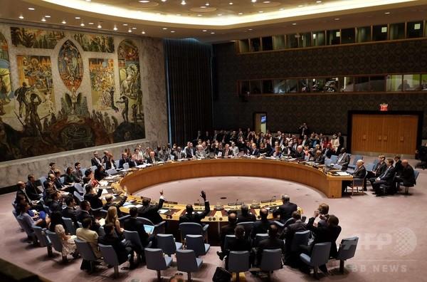 国連安保理、イラン核合意を正式承認 制裁解除への道開く