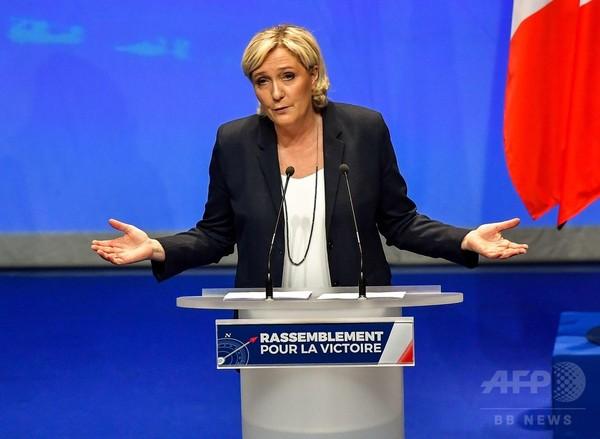 国民戦線から「国民連合」へ 仏極右政党、イメージ一新へ改称提案