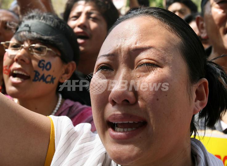 チベット支援団体に電話やメールの嫌がらせ