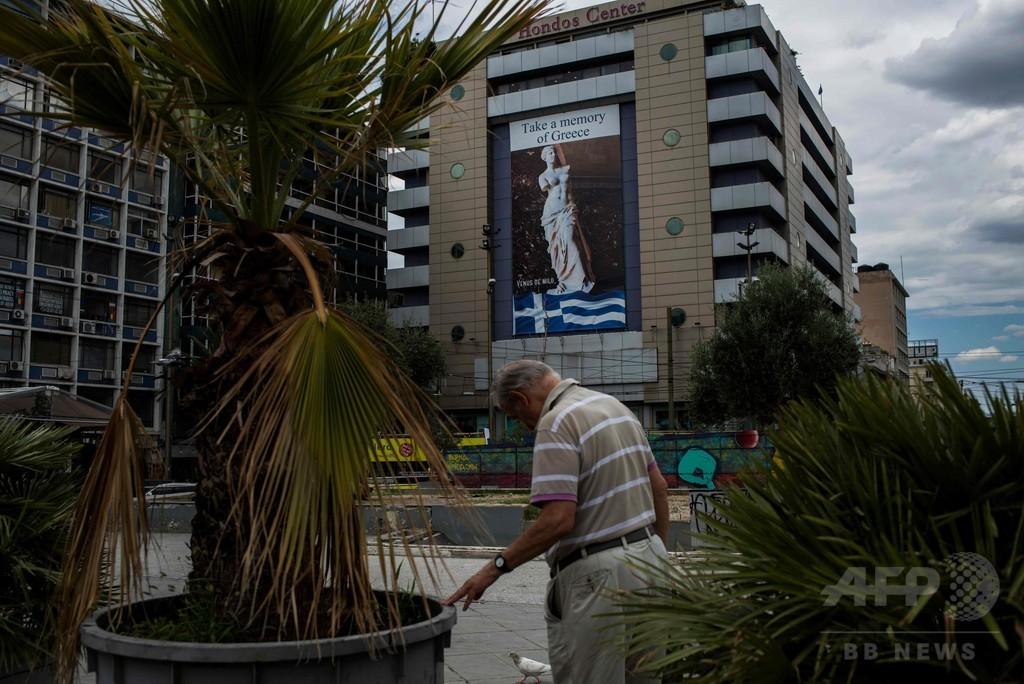 ギリシャ財政危機の「終息」宣言、ユーロ圏財務相会合