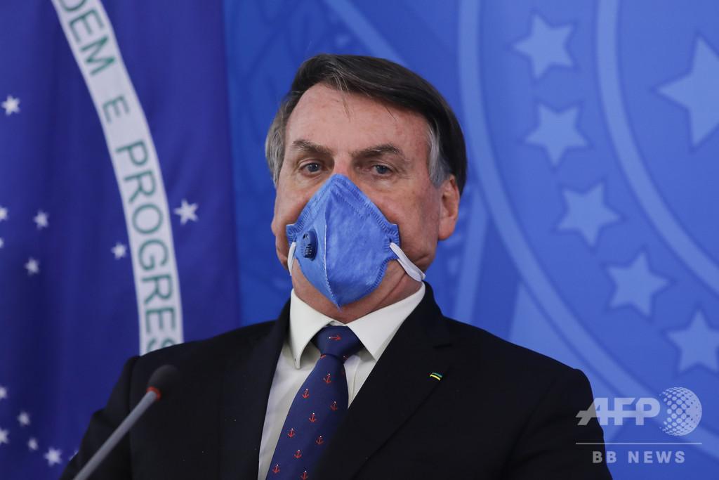 ブラジル 大統領 無能