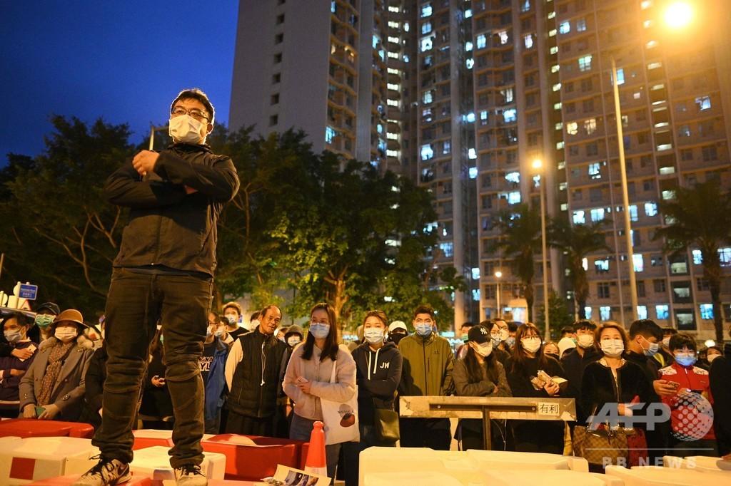香港 新型ウイルス「検疫施設」開設に住民が抗議、火炎瓶で放火