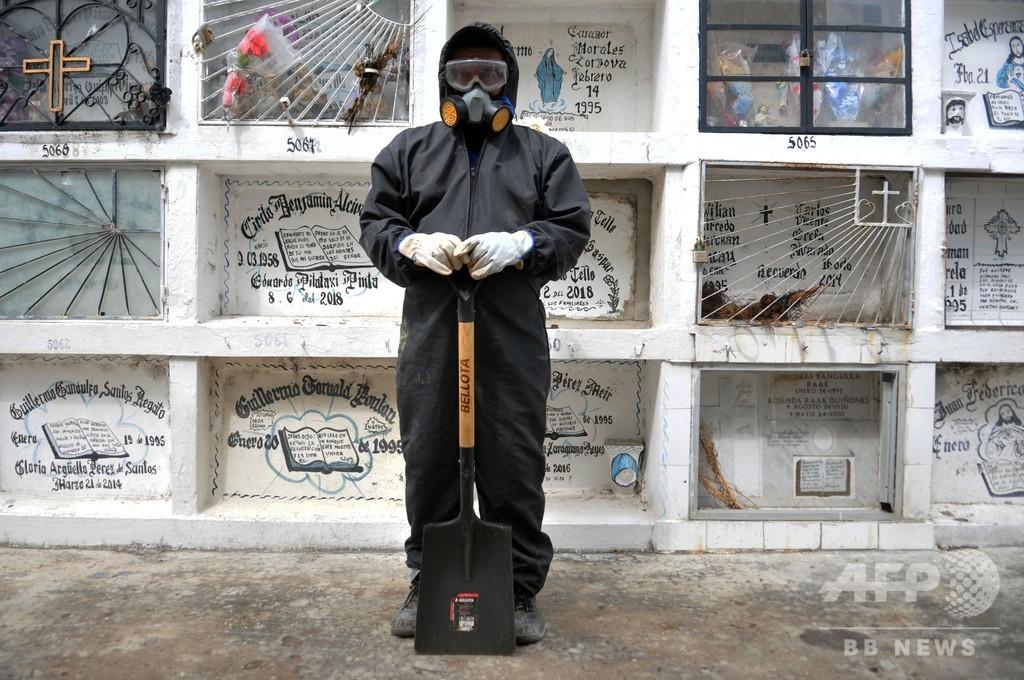 医療崩壊の最前線、トイレにまで積み重ねられた遺体 エクアドル