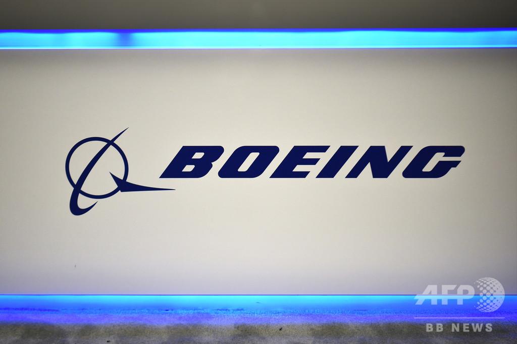 ボーイング「737NG」最大50機に亀裂、運航見合わせへ
