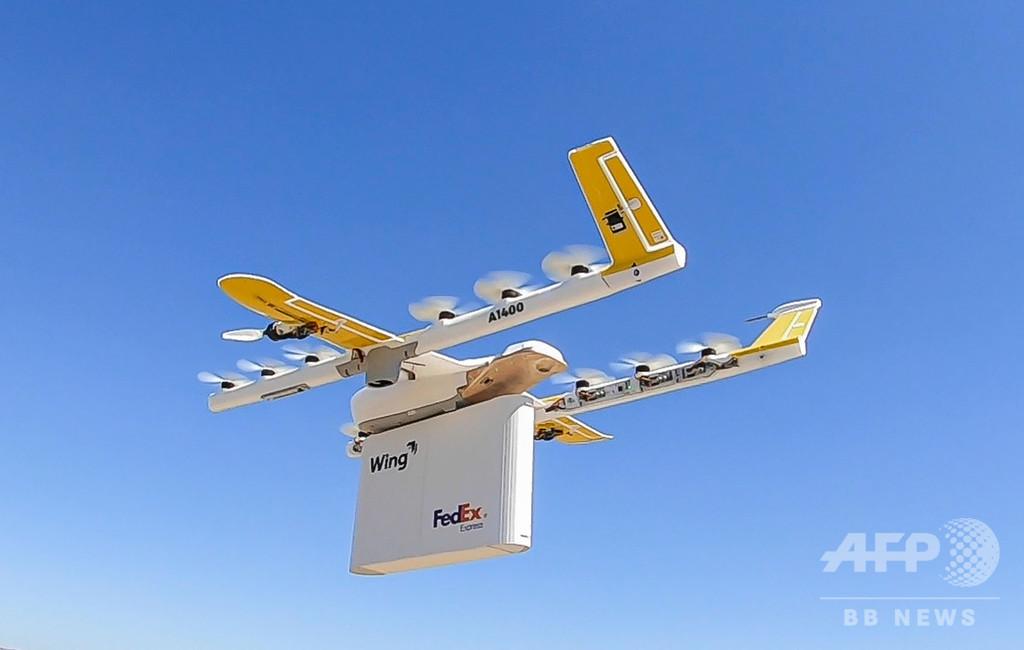 グーグル関連企業ウィング、米国初のドローン宅配便を試験運用