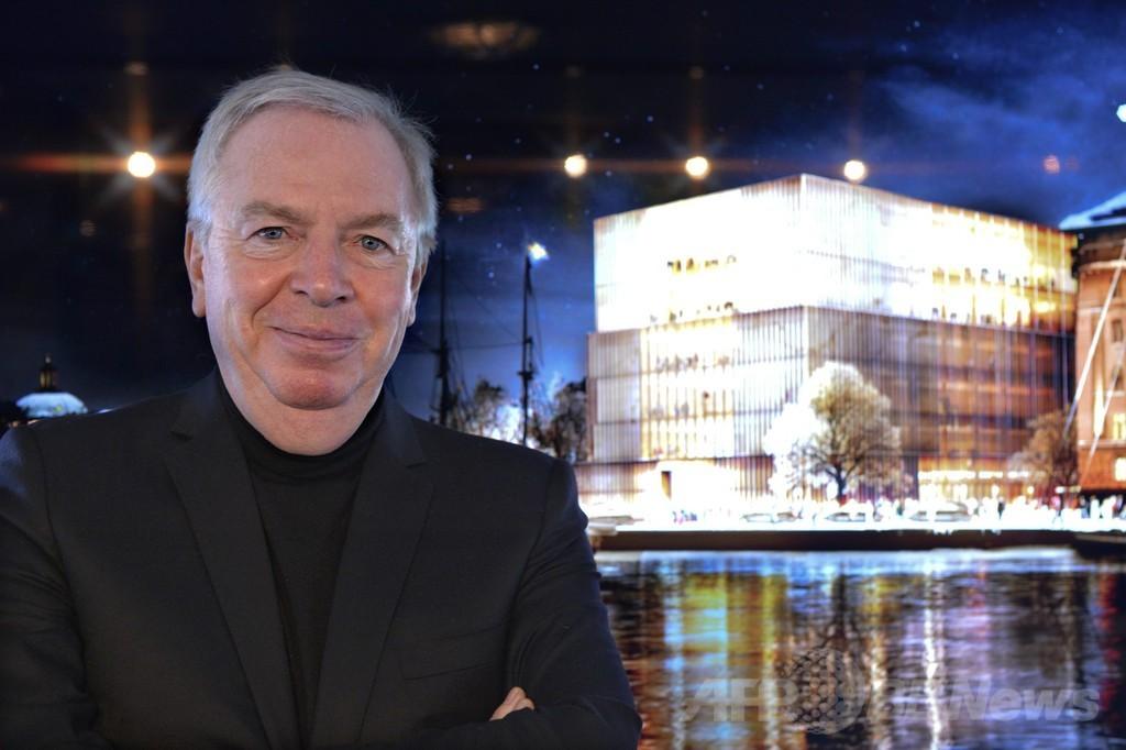 ストックホルムに「ノーベルセンター」建設へ、デザイン発表