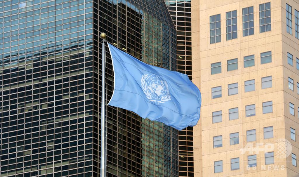 国連のワクチン決議、米国が「事後反対」 外交官筋