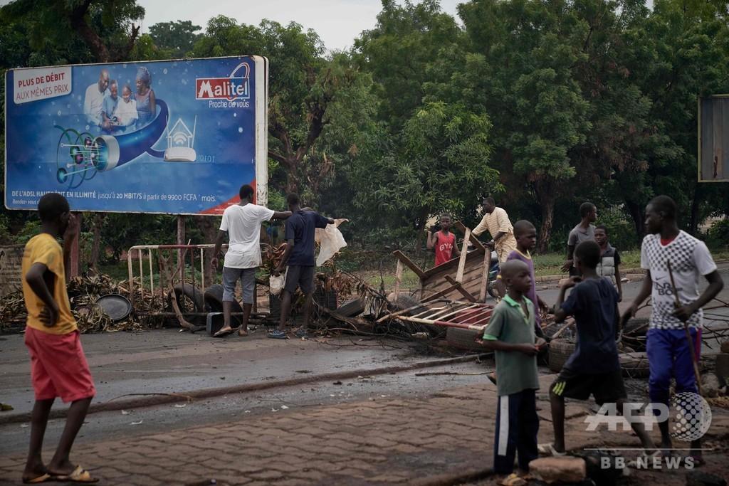 マリで大統領の辞任要求デモが暴動化、死者相次ぐ